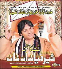 SHER MIANDAD KHAN FARIDI QAWWAL - ALBUM 8 - NEW QAWWALI CD - FREE UK POST