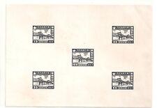 China South China 1949 Sheet stamp of  Guangzhou liberation MNH