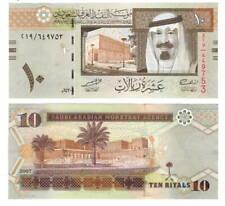 UNC SAUDI ARABIA 10 Riyals  (2009) P-33b Banknote Paper Money