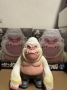 Mame Moyashi Zoo Uozumi Kong Vinyl New Rare!!