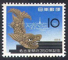 GIAPPONE 1959 GOLDEN DELFINO/STATUA/arte/scultura/edifici 1 V (n23904)