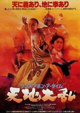 ONCE UPON A TIME IN CHINA II Movie POSTER 11x17 Japanese Jet Li Rosamund Kwan