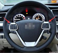 Chrome Steering Wheel Trim cover 2pcs for Toyota Highlander 2017