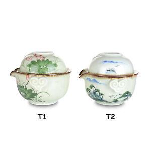 2in1 Tea Set - 180ml China Porcelain Portable Kungfu Tea Pot & 1x Tea Cup
