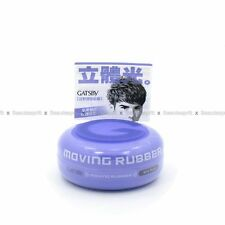 Gatsby Japan Moving Rubber Hair Wax WILD SHAKE 80g/2.7 fl oz
