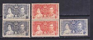 ( SINGAPORE ) Strait settlement 1937 King George VI coronation complete 3v mint