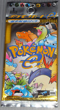 Japanese Pokemon 1st Edition Expedition e Sealed Booster Pack