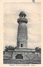 POSTCARD    INDIA   AGRA   Elephant  Tower  Fatehpursikri