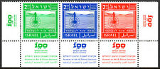 Israel 1656 strip/3 tabs, MNH. Bezalel Academy of Arts and Design, cent. 2006