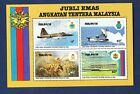 MALAYSIA   SC 265   FVF MNH S/S   AIRPLANES SHIPS   1983