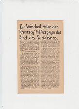 Flugblatt 1941 oder 1942 KPD und KPÖ (aus Frankreich in der Illegalität)