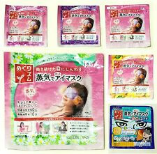 6pc Japan Kao Self heating relax relief steam eye mask 6 assort mixed aroma set