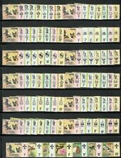 MALAYSIA 1971 BUTTERFLY COMPLETE ALL 13 STATES OMNIBUS MNH STAMPS