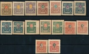 RUSSIA - DENIKIN ARMY 1919, UNCHECKED LOT OF DIFF. UM/NH & MINT STAMPS.  #K556