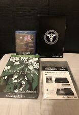 PSYCHO-PASS LIMITED EDITION (Japan) XBOX ONE - NEW (Happiness Without Selection)