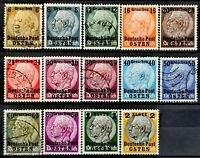 """1939>POLAND>German Posted """"Deutsche Post OSTEN"""" OVP>Unused, Used, CV$17.93."""