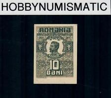 Romania  10 Bani  1917  UNC FERDINAND 1