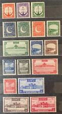 More details for pakistan. definitive stamp part set. sg24/40. 1948. mnh. #ets351
