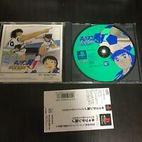 Captain Tsubasa J Get In The Tomorro PS1 Soft  (Sony PlayStation 1) japan NTSC-J