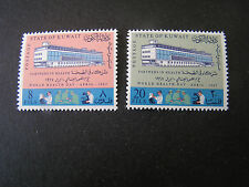 *KUWAIT, SCOTT # 360/361(2), COMPLETE SET 1967 WORLD HEALTH DAY ISSUE MNH