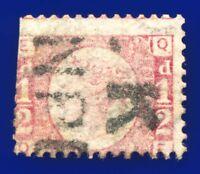 1870 SG48 ½d Rose-Red MISPERF QE News Paper Board NPB Good Used CV £28 ateb