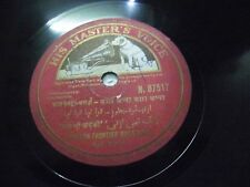 EASTERN FRONTIER RIFLES  INSTRUMENTAL ORCHESTRA  N 87517 RARE 78 RPM RECORD EX