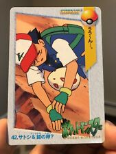 Pokemon Card Japanese 42 Carddass Bandai Anime Collection Pocket Monsters EX