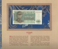 Most Treasured Banknotes Burma 1972 1 Kyat P 56 UNC Prefix PN