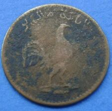 Nederlands Indie - 1 Keping Haantjesduit Malacca  Rooster. Wrong date 1411AH