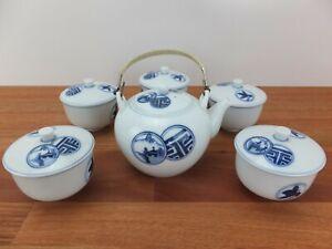 Vintage Blue and White Traditional Japanese Bowl Oriental Tea Set
