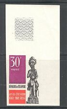 ART: SCULPTURE, MUSEUM ON IVORY COAST 1969 Scott 279 IMPERFORATE, MNH