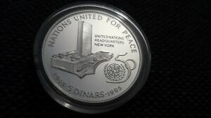 Bahrain 5 Dinars 1995 United Nations