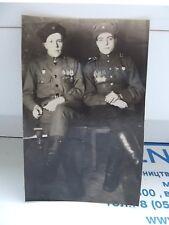 ORIGINAL FOTO 1945 Russian soldiers in Austria. Kubank, award GLORY, RED STAR