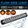 Amber 12 LED Sealed Side Marker Clearance Light 12V Car Truck Trailer Lorry Auto