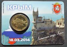 RUSSIA 10 RUBLES 2014 UNC, Crimea and Sevastopol is Incorporated into the Russia