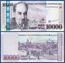 ARMENIEN / ARMENIA 10.000 Dram 2012  UNC  P. 57