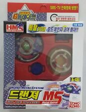 Beyblade G Revolution - Dranzer MS (Metal Spiral) A-131