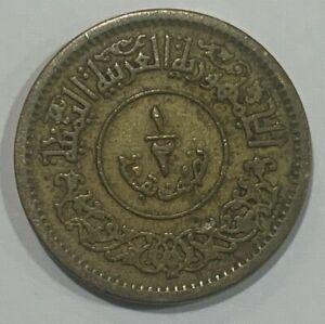 1382 (1963) Yemen Arab Republic ½ Buqshah Coin