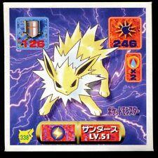 POKEMON STICKER Carte JAPANESE 50X50 1997 NORMAL N° 338 JOLTEON VOLTALI