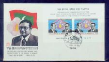 south korea/1984 president MALDIVES visit korea s/sFDC./mnh.good condition