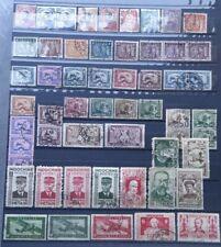Colonies françaises Indochine Poste Aérienne 1907/54  55 timbres Oblitéré  Stamp