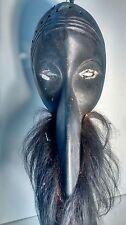 old African mask. ancien Masque africain DAN MAHOU