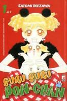 manga STAR COMICS GURU GURU PON CHAN numero 1