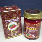 50g Thai Massage Red Thai Chili Balm Herbal Rasyan, Relieve Pain and Swelling
