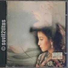 CD 1986 Paula Tsui Xu Xiao Feng 徐小鳳 每一步 #4406