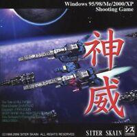 "New Doujin PC Game "" Kamui "" Shmups/Shooters SITER SKAIN"