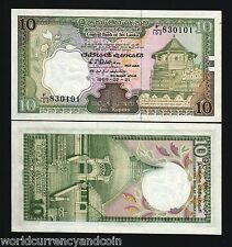 SRI LANKA CEYLON 10 RUPEE P96 1989 TEMPLE OF TOOTH KANDY UNC CURRENCY MONEY NOTE