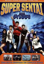 Gosei Sentai Dairanger: The Complete Series, New DVDs