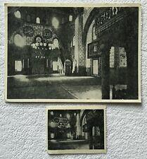 More details for gazi husrev-bey's mosque unused picture antique vintage postcard + photograph