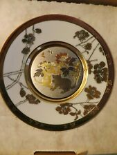 Eternal Wishes of Good Fortune 'Longevity' Chokin Plate